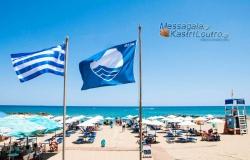 3 παραλίες Λάρισας με Γαλάζια Σημαία